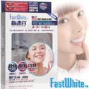 美國FastWhite牙齒美白系統(3mlx2)